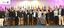 Em junho de 2018 também foi apresentada a nova equipe de gestão para o período 2019 - 2022