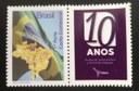 Com tiragem limitada, o selo foi criado para celebrar o crescimento e fortalecimento da Universidade na cidade de Foz do Iguaçu e na região da Tríplice Fronteira