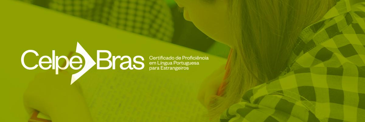 UNILA é posto aplicador do exame Celpe-Bras
